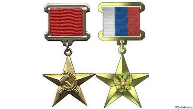 86694_1_medal_-1_big