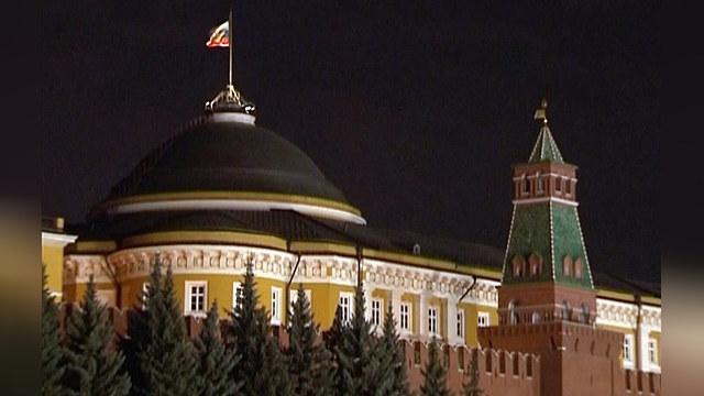 75015_1_Kreml-rch2_big