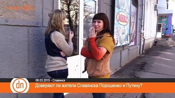 206978_1_SlavyanskReiting02000_big