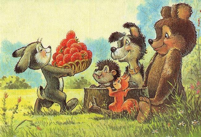 Советское поздравление с днём рождения