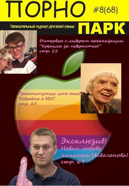 ppark1