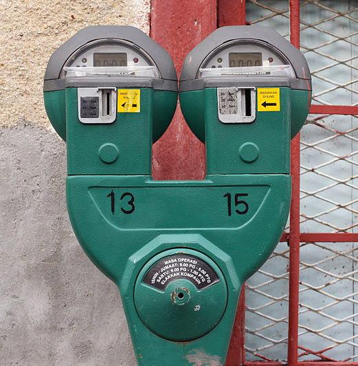 Двухголовый паркомат