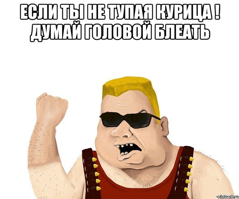 molodie-devchonki-perdyat-i-nyuhayut-fetish
