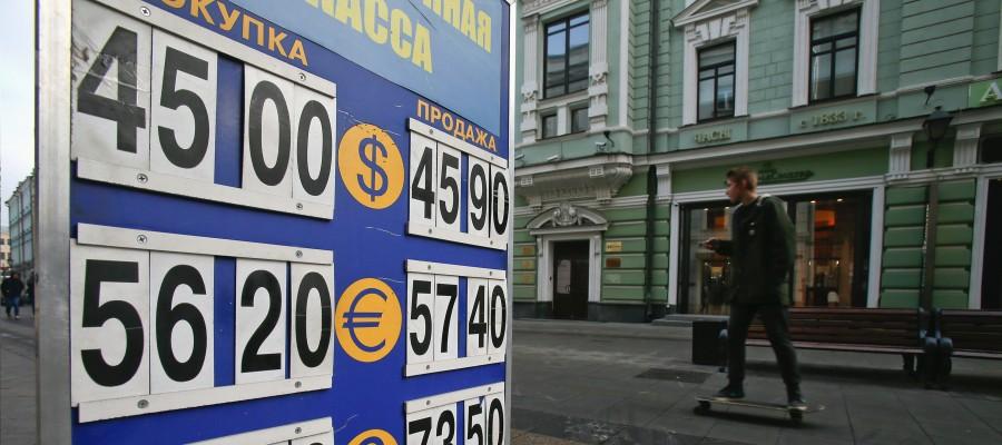 Почему Россия отпускает курс рубля