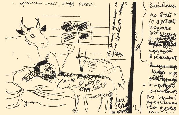 Бродский - рукопись с автопортретом