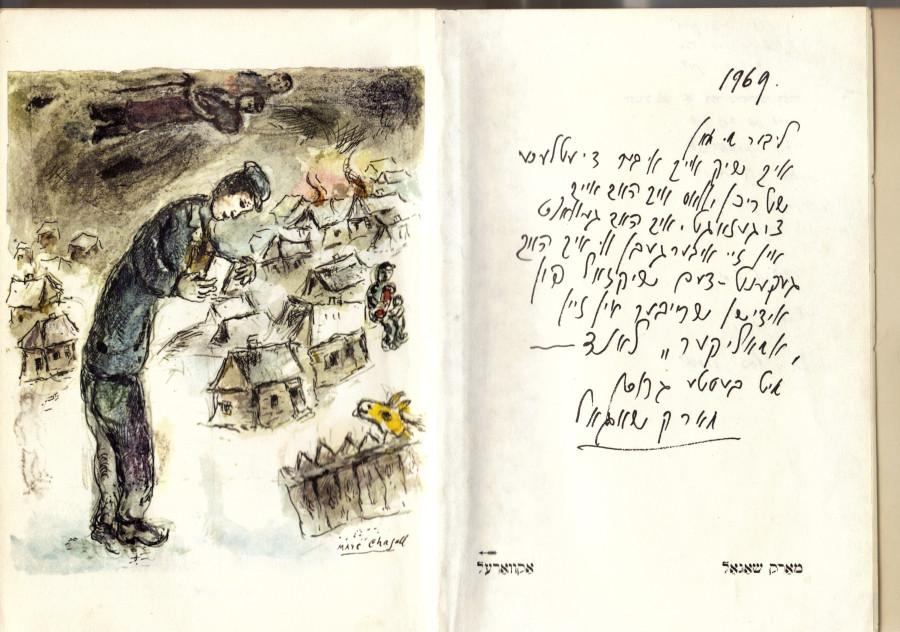 Chagall_Mann_Shtetl
