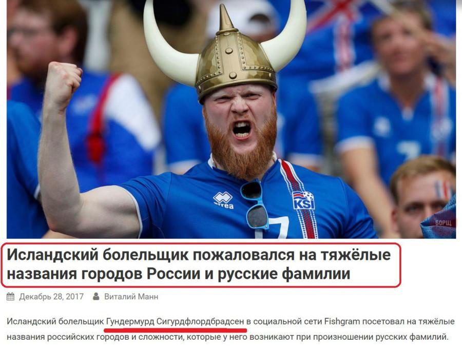 https://ic.pics.livejournal.com/inst_ru/77141639/108948/108948_900.jpg