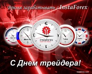 http://ic.pics.livejournal.com/instaforexchern/39667430/1160/original.jpg