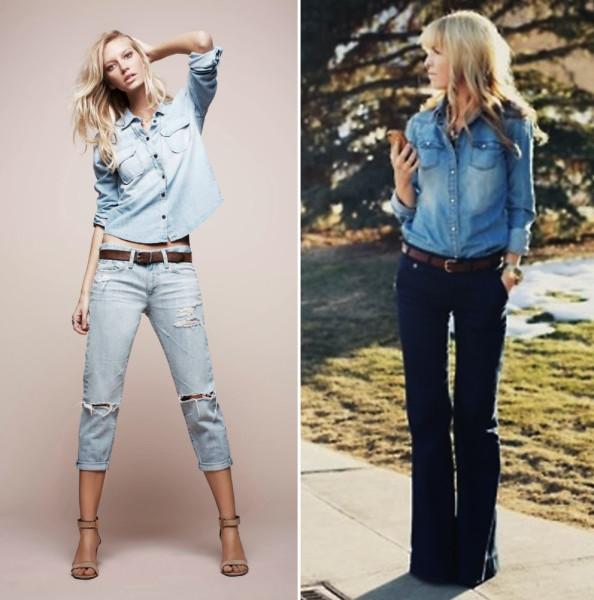 Фото поп и пись девушек в обтягивающих джинсах смотреть онлайн фотоография