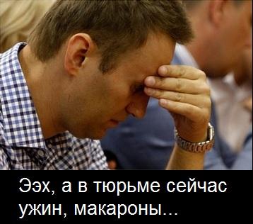navalny_ne_hochet_viborov