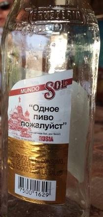 odnoe-pivo