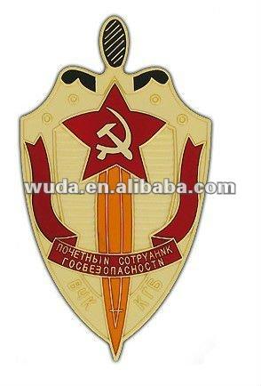 2012_Soviet_KGB_Badge