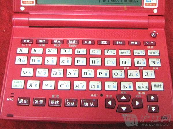 键盘78769