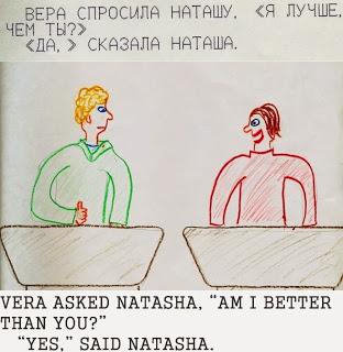 Самодельная книжка Лучше Девушка, 1986 RPB2