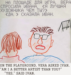Самодельная книжка Лучше Девушка, 1986 RPB3
