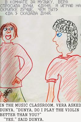 Самодельная книжка Лучше Девушка, 1986 RPB4