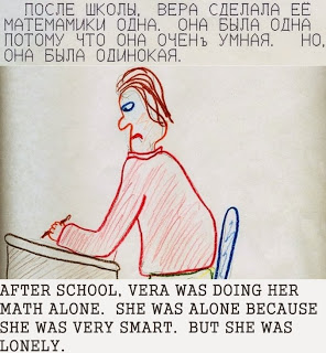 Самодельная книжка Лучше Девушка, 1986 RPB6