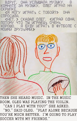Самодельная книжка Лучше Девушка, 1986 RPB7