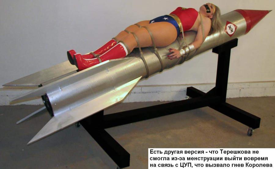 -5-raket