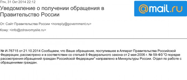 Mail_gov