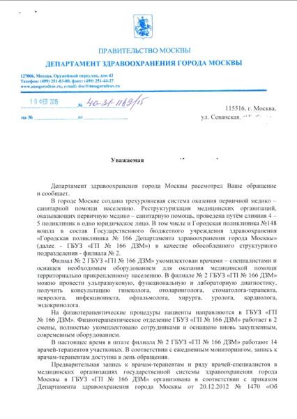 C-Usersaseeva