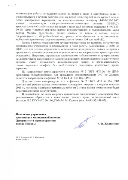 C-Usersaseeva1