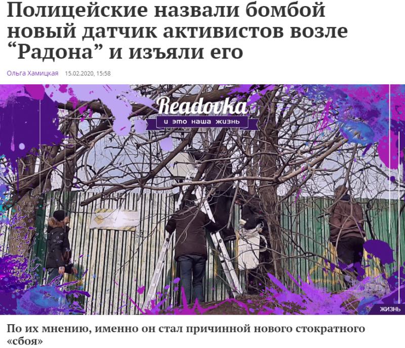 https://readovka.ru/news/53494