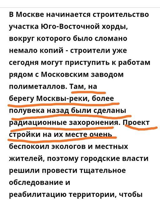 """""""РГ"""" отрапортовала, сегодня, 17 июля 2020"""