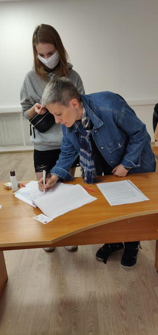 Сбор подписей зап отставку Ликсутова