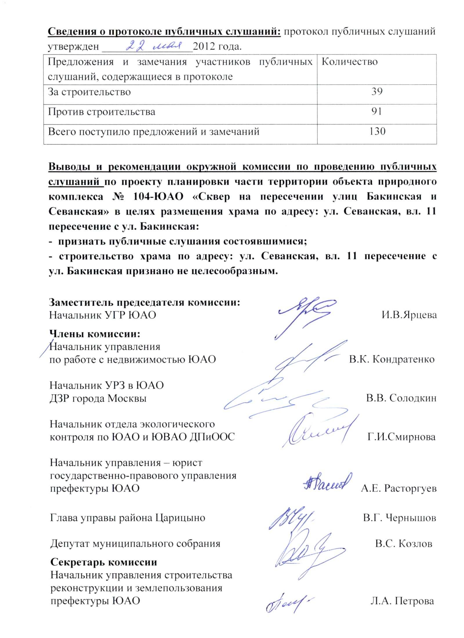 Sev11_207_2