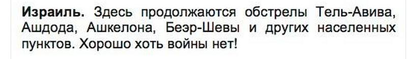 2014-08-04 at 5.13.03 PM