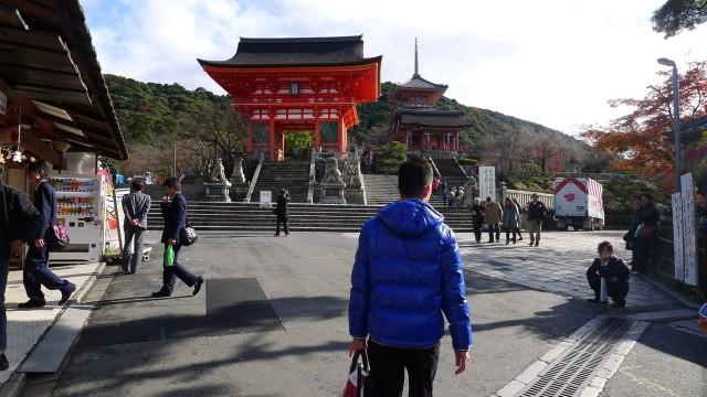 Towards Kiyomizu