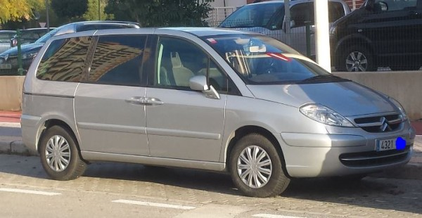 Авто.JPG