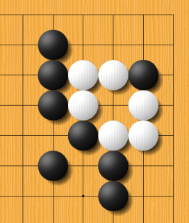 Kageyama, problem 2: black to kill
