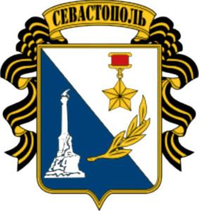 советский герб.jpg