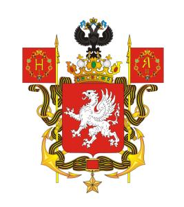 царский герб.png