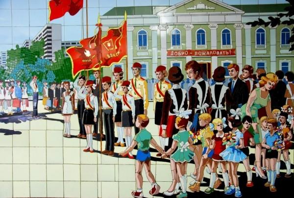 Моё советское детство - потерянное насовсем?