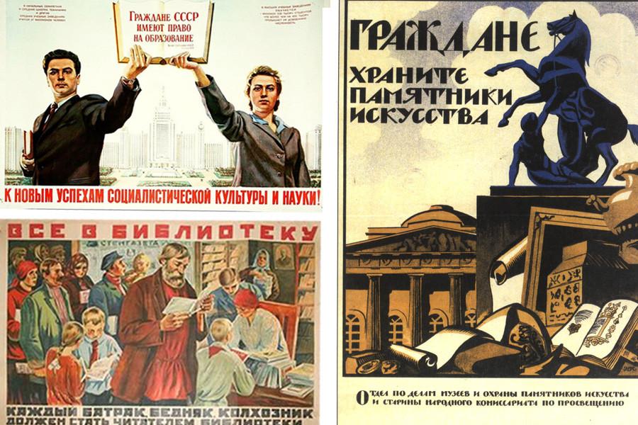Культура и Советская власть