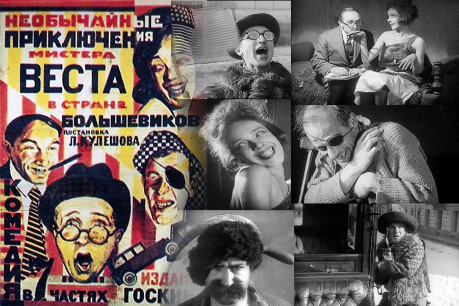 Отправляемся в страну большевиков!