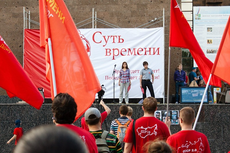 митинг 22 июня