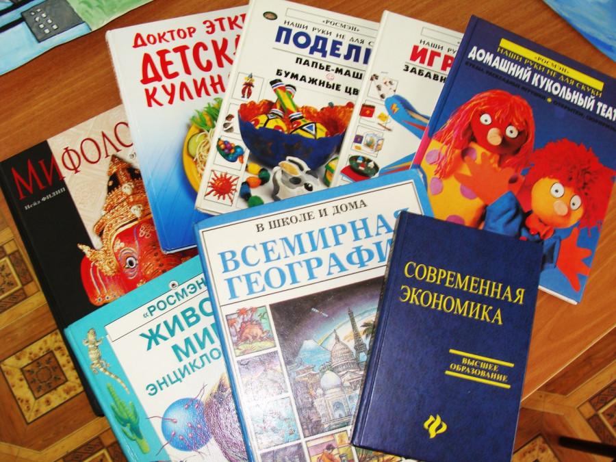 книги в библиотеке1