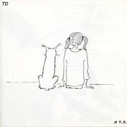 td 2012-12-04