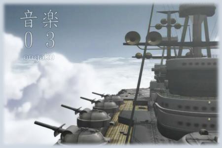 Ongaku_03_V_nebo!