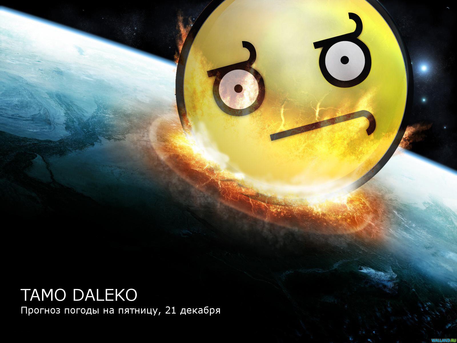 td 2012-12-18