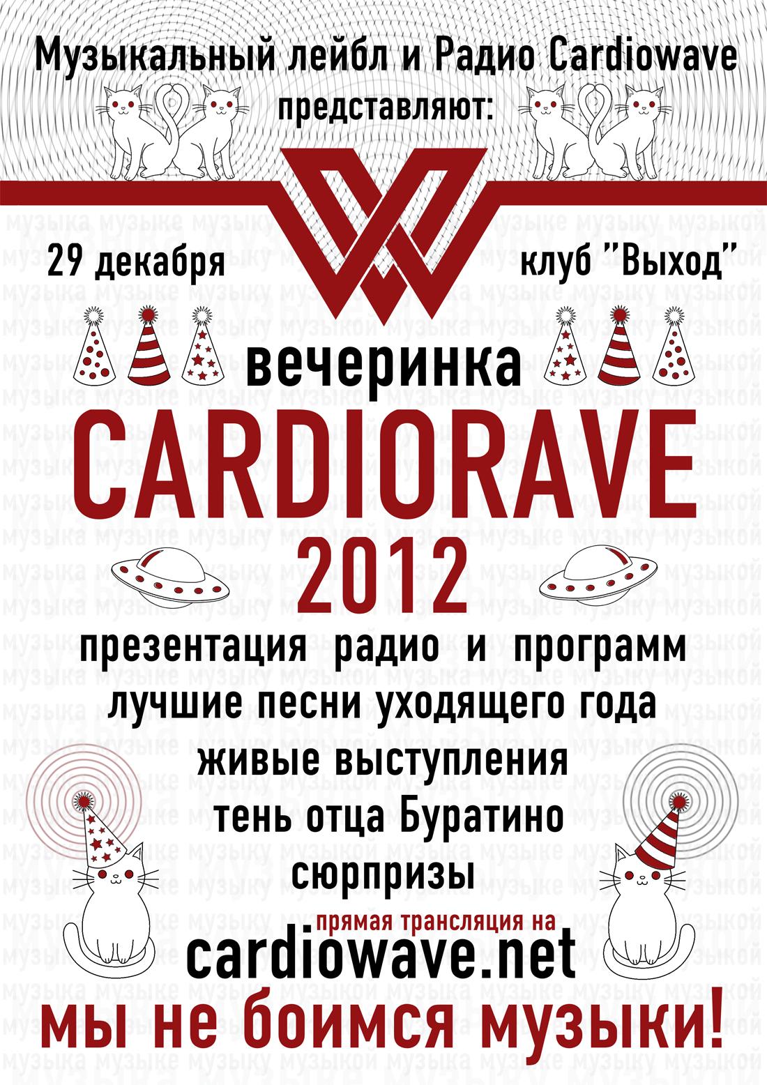 2012-12-29