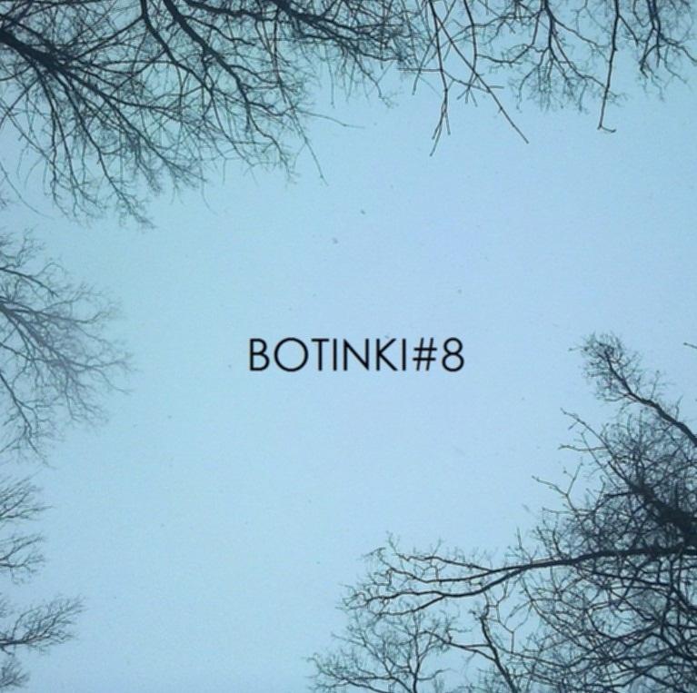 bot 2013-01-17