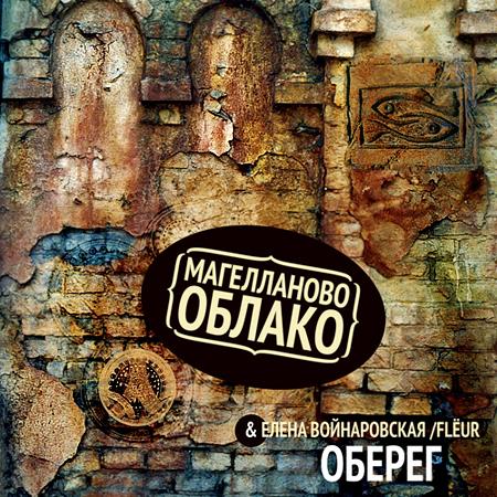 MO.ARTWORK.OBEREG.WEB