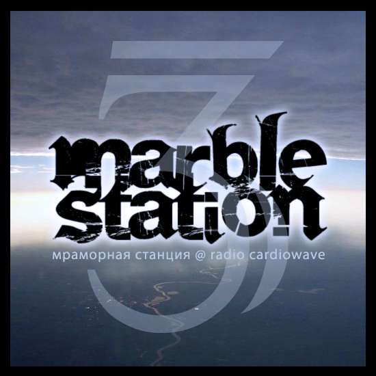 marble_station-03-rcw
