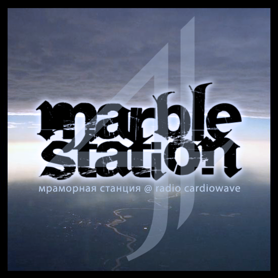 marble_station-04-rcw