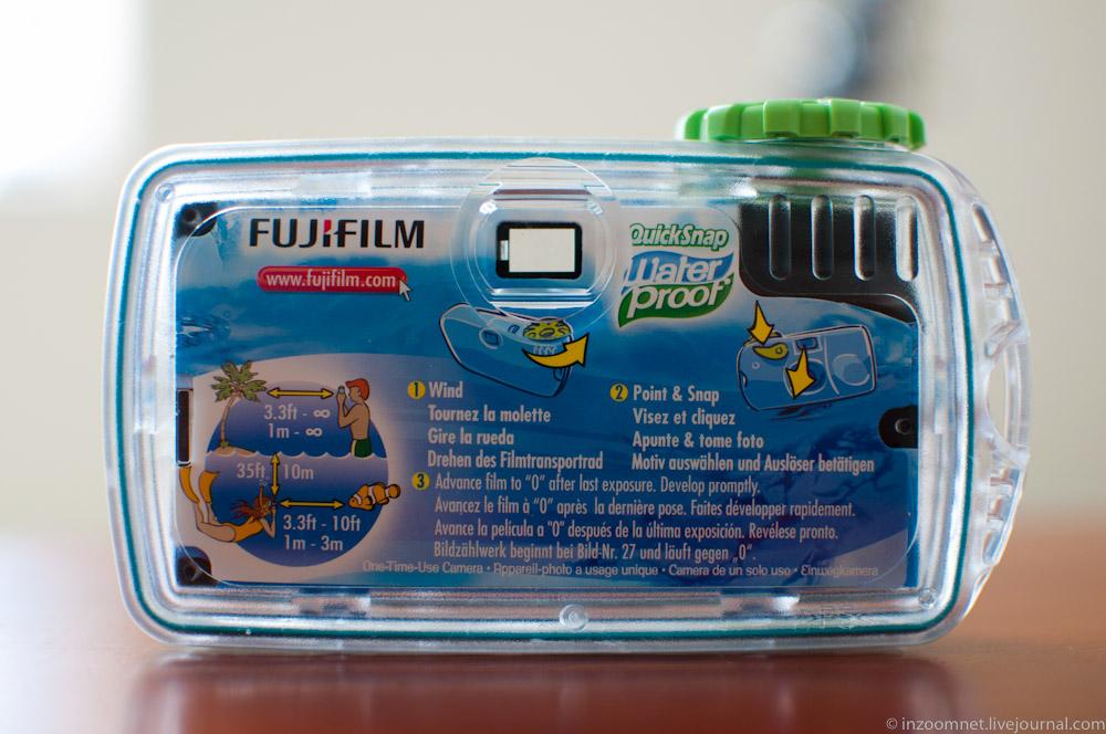 fujiunderwater-10